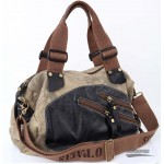 Canvas khaki multi purpose bag